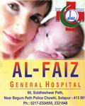 AL - FAIZ General Hospital | SolapurMall.com