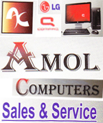 Amol Computers | SolapurMall.com
