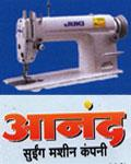 Anand Sewing Machine Company | SolapurMall.com