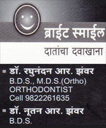 Brite Smile Dental Clinic
