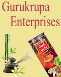 Gurukrupa Enterprises