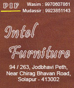 Intel Furniture | SolapurMall.com