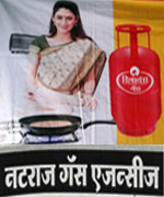 Natraj Gas Agency