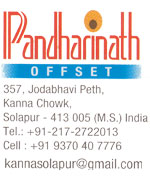 Pandharinath Offset