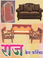 Raj Ken Furniture