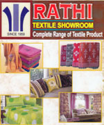 Rathi Textile Showroom | SolapurMall.com