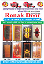 Ronak Interior Gallery