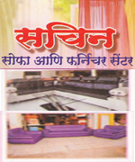 Sachin Sofa and furniture center