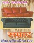Samrat Sofa & Furniture Center