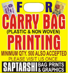 Saptarshi Graphics & Bag Prints | SolapurMall.com