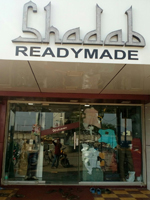 Shadab The Fashion Gallery