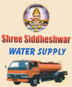 Shree Siddheshwar Water Supply | SolapurMall.com