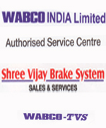 Shree Vijay Brake System