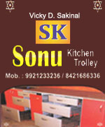 Sonu Kitchen Trolley | SolapurMall.com