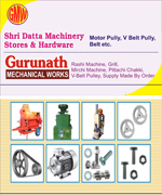 Gurunath Mechanical Works & Shri Datta Machinery Stores & Hardware | SolapurMall.com