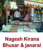 Nagesh Kirana And General Store | SolapurMall.com