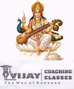 Vijay Coaching Classes | SolapurMall.com