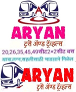 Aryan Tours & Travels | SolapurMall.com