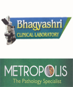 Bhagyashri Clinical Laboratory | SolapurMall.com