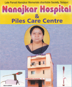 Nanajkar Hospital & Piles Care Center | SolapurMall.com