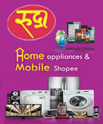 Rudra Home Appliances & Mobile Shopee | SolapurMall.com