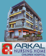 Arkal Nursing Home Children Hospital | SolapurMall.com