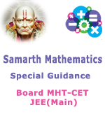 Samarth Mathematics Special Guidance | SolapurMall.com