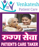 VENKATESH PATIENT CARE TAKER