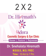 Adora Cosmetic Surgery & Eye Clinic | SolapurMall.com