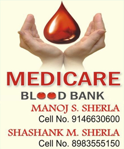 Medicare Blood Bank | SolapurMall.com