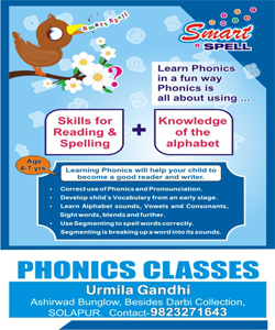 Smart Spell Phonics Classes | SolapurMall.com