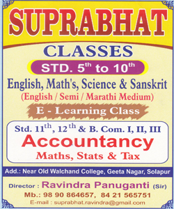 Suprabhat Classes | SolapurMall.com