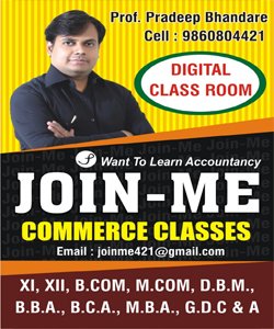 Join-Me Commerce Classes | SolapurMall.com