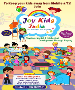 Joy Kids India | SolapurMall.com