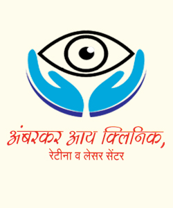 Ambarkar Eye Clinic