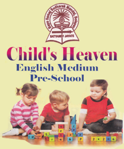Childs Heaven English Medium Pre-School | SolapurMall.com