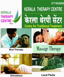 Kerala Therapy Centre