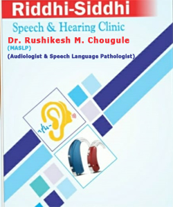 Riddhi-Siddhi Speech & Hearing Clinic