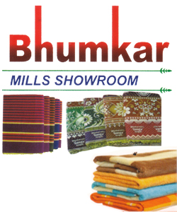 BHUMKAR MILLS SHOWROOM