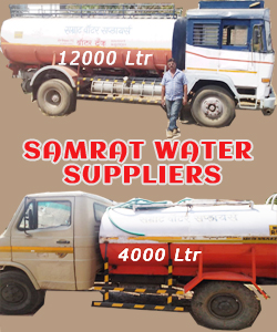 Samrat Water Suppliers | SolapurMall.com