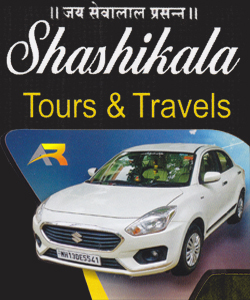 Shashikala Tours & Travels
