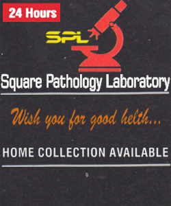 Square Pathology Laboratory | SolapurMall.com