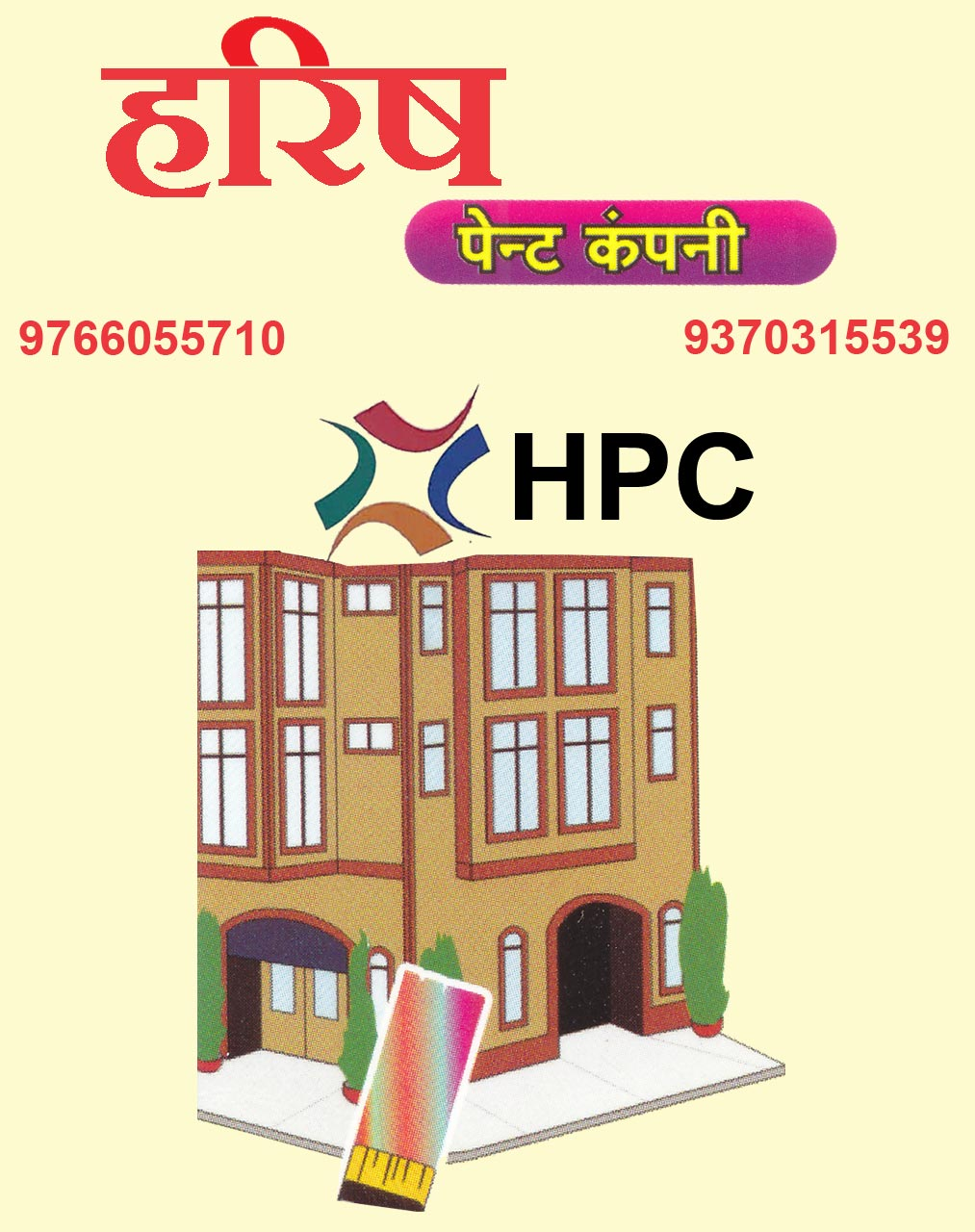 HARISH PAINT COMPANY
