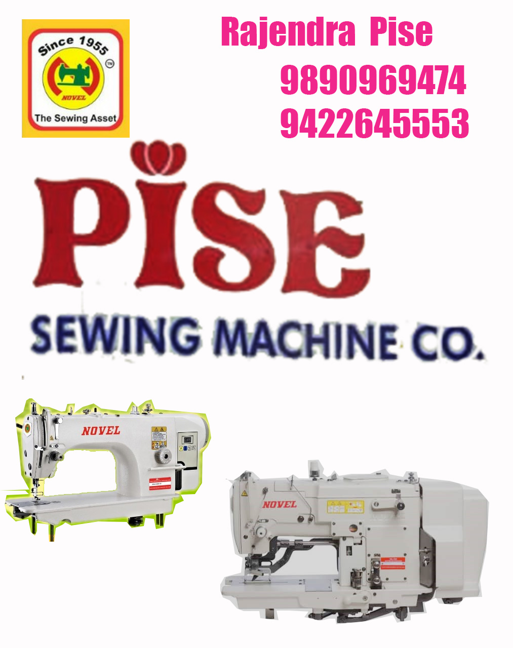 PISE SEWING MACHINE CO. | SolapurMall.com