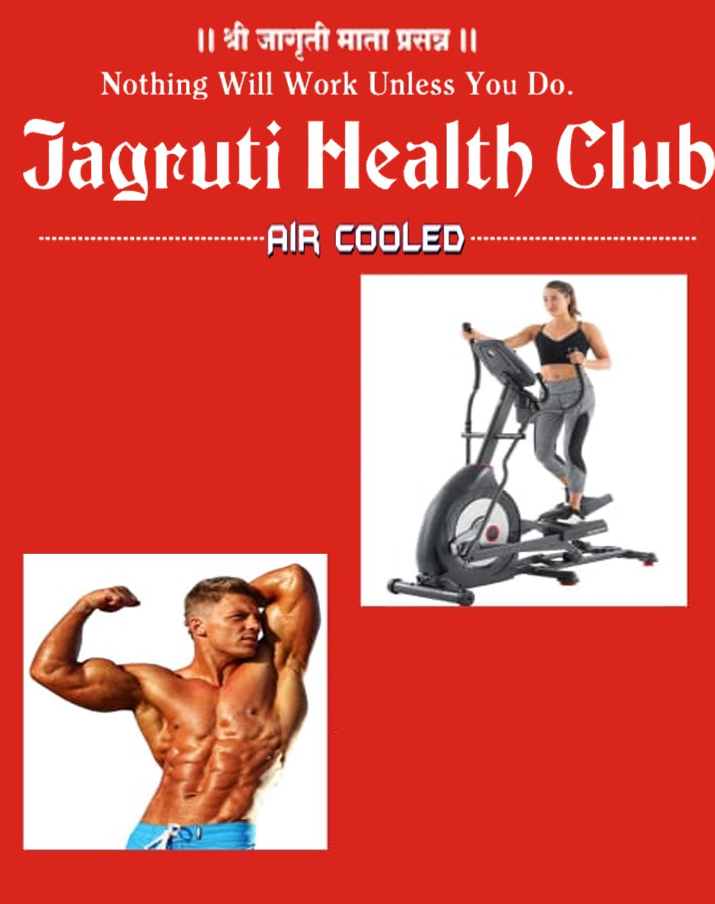 JAGRUTI HEALTH CLUB