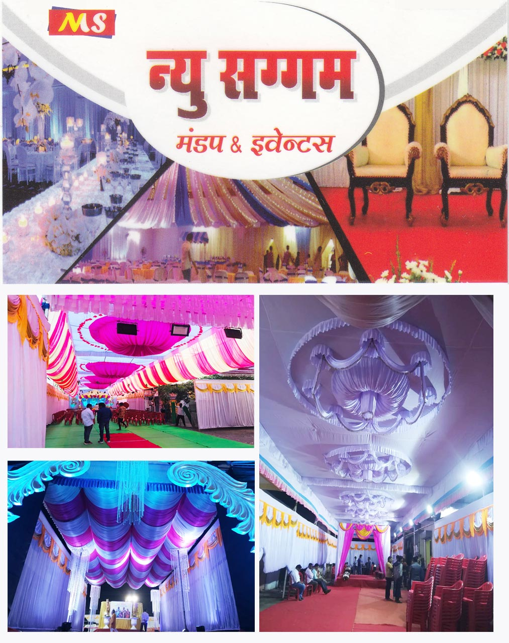 NEW SAGGAM MANDAP & EVENTS | SolapurMall.com