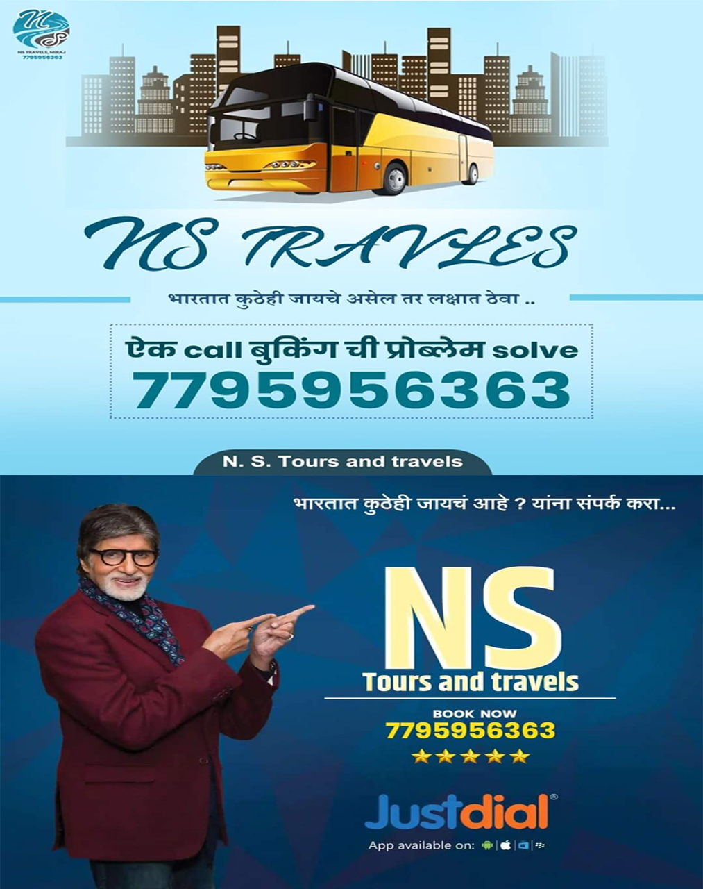 N.S. TOURS AND TRAVELS